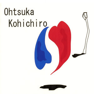 Ohtsuka Kohichiro 歌手頭像