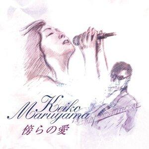 丸山圭子 歌手頭像