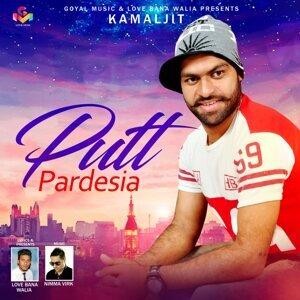 Kamaljit 歌手頭像