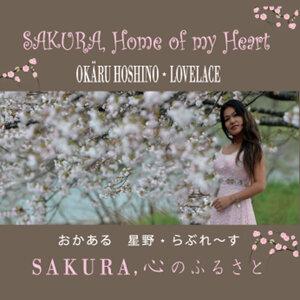 Okäru Hoshino-Lovelace 歌手頭像