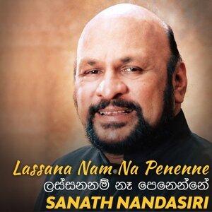 Sanath Nandasiri, Malkanthi Nandasiri, Latha Walpola 歌手頭像