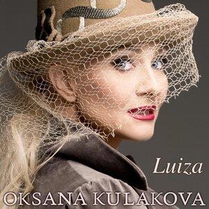 Oksana Kulakova 歌手頭像