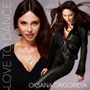 Oksana Grigorieva 歌手頭像
