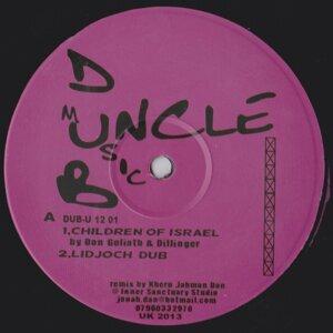 Dillinger, Don Goliath & Inner Santuary Dub Stars 歌手頭像