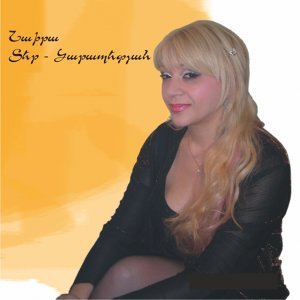 Naira Ter-Karapetyan 歌手頭像