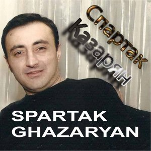 Spartak Ghazaryan 歌手頭像