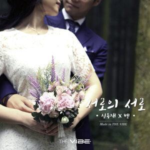 Shin Yong Jae (Of 4Men), Ben (신용재 (포맨), 벤) 歌手頭像