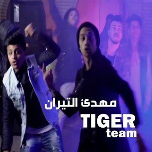 Tiger Team 歌手頭像