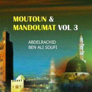 Abdelrachid Ben Ali Soufi 歌手頭像