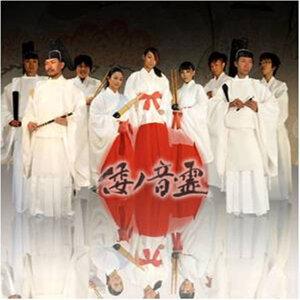 TENCHI GARAKU -Japanese Music Artist- 歌手頭像