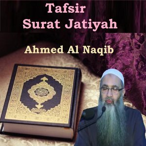 Ahmed Al Naqib 歌手頭像