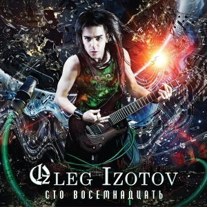 Oleg Izotov 歌手頭像