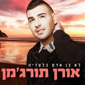 Moshe Turgeman 歌手頭像