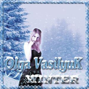 Olga Vasilyuk 歌手頭像