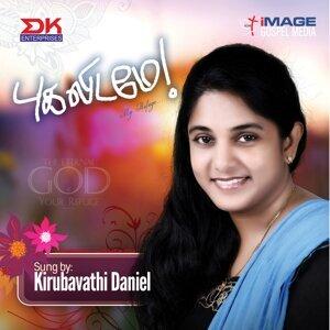 Kirubavathi Daniel, Amali Selina, Zimra Carnatic Choir 歌手頭像