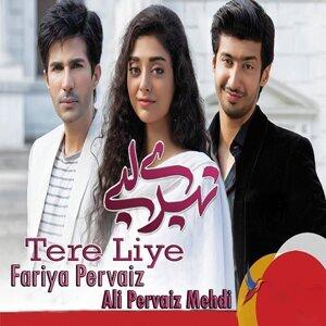 Ali Pervaiz Mehdi, Fariha Pervaiz 歌手頭像