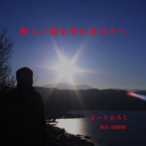 ビートひろし (BEAT HIROSHI) 歌手頭像