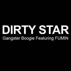Dirty Star (feat. Fumin), Fumin 歌手頭像