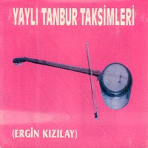 Ergin Kızılay 歌手頭像