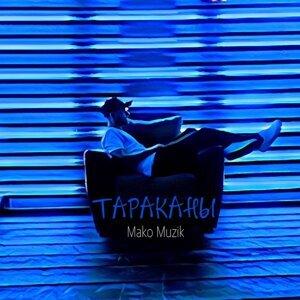 Mako Muzik 歌手頭像