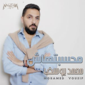 Mohamed Yousif 歌手頭像