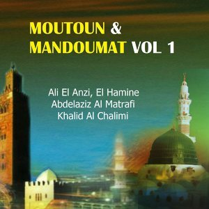 Ali El Anzi, El Hamine, Abdelaziz Al Matrafi, Khalid Al Chalimi 歌手頭像