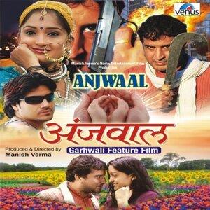 Santosh Khetwal 歌手頭像