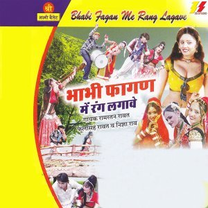 Ramratan Rawat, Phool Singh Rawat, Nisha Rao 歌手頭像