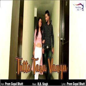Prem Gopal Bhatt 歌手頭像