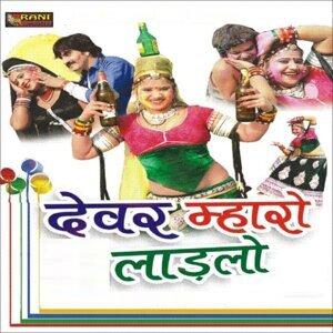 Rani Rangili, Gajendra Ajmera 歌手頭像
