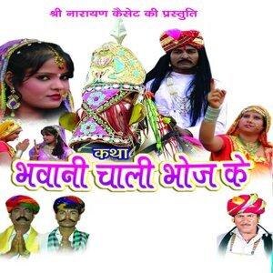 Peeruram Bhopa, Rooparam Bhopa, Shrawan Singh Rawat 歌手頭像