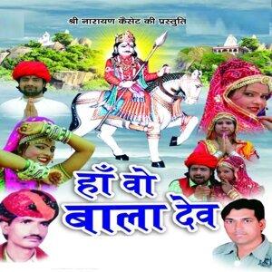 Heera Lal Gurjar, Lakshman Singh Rawat 歌手頭像