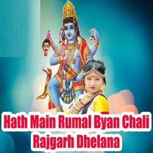 Sheshu Rawat, Pinky Bhat, Pappu Kathat 歌手頭像