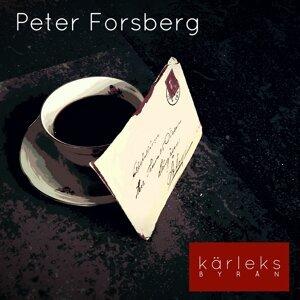 Peter Forsberg & Kärleksbyrån 歌手頭像