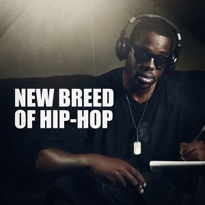 Generation Rap, Hip Hop Masters, Hip Hop Artists United 歌手頭像