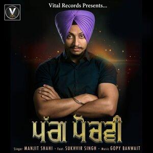 Manjit Shahi 歌手頭像