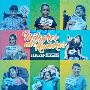 Eliezer Boyer 歌手頭像