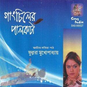 Phollara Mukhopadyay 歌手頭像