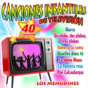 Los Menudines 歌手頭像