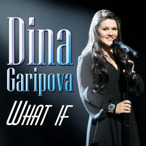 Dina Garipova 歌手頭像