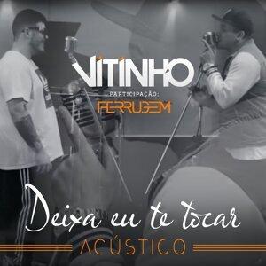 Vitinho 歌手頭像