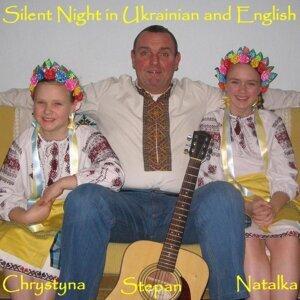 Natalka Pasicznyk, Stepan Pasicznyk, Chrystyna Pasicznyk 歌手頭像