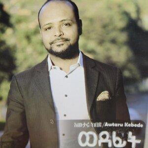 Awtaru Kebede 歌手頭像