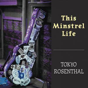 Tokyo Rosenthal 歌手頭像