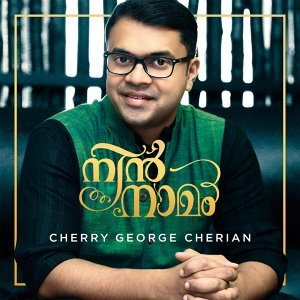 Cherry George Cherian 歌手頭像