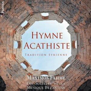 Maximos Fahmé, Les Solistes de la Musique Byzantine 歌手頭像