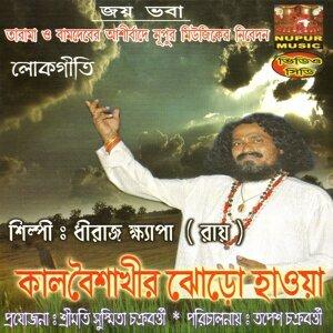 Dhiraj Khaipa 歌手頭像