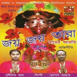 Chitya Banerjee, Tapos Rahuth, Sourav Ray 歌手頭像