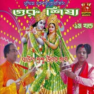 Shikha Majumdar, Radha Mohon Mollik 歌手頭像