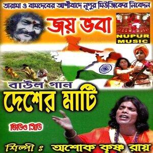 Ashok Krishno Ray 歌手頭像